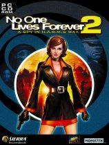 《无人永生2》英文光盘版
