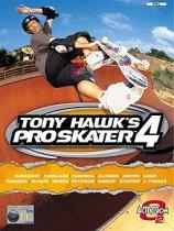 《职业滑板高手4》  英文绿色版