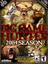 坎贝拉猎鹿人2004