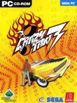 《疯狂出租车3》硬盘版