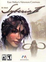 《塞伯利亚之谜2》PSN