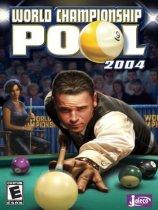 《世界花式台球锦标赛2004》  英文绿色版