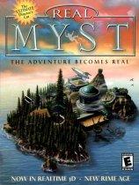 《真神秘岛》完整硬盘版