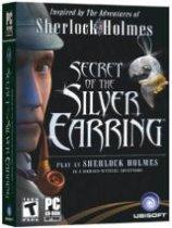 《福尔摩斯探案集银之耳环》简体中文绿色版
