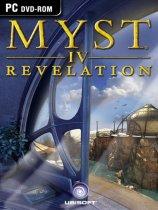 《神秘岛4:启示录》完整硬盘版