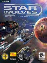《星际之狼》免DVD光盘版