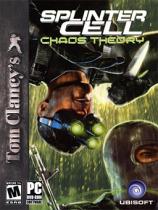 《分裂细胞3:混沌理论》   硬盘版
