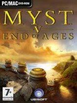 《神秘岛5:时代终结》完整硬盘版