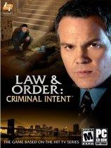 法律与秩序之犯罪意图