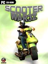 《踏板车战争3z》   硬盘版