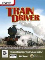 《火车司机》   硬盘版