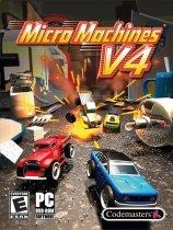 《微型机器4》   硬盘版