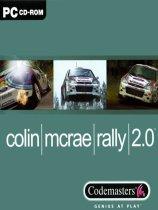 《科林麦克雷拉力2》  Colin McRae Rally 2) 硬盘版