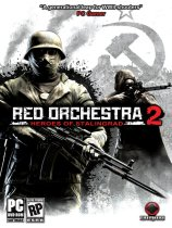 《红色管弦乐队2》带1209升级档完整硬盘版