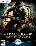 荣誉勋章之血战太平洋(Medal of Honor Pacific Assault)免DVD补丁(本补丁仅用于保护光驱之用)