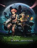 星球探險家(Planet Explorers)資源強化修改補丁