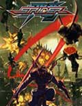 出擊飛龍HD(Strider Hiryu HD)單獨免DVD補丁RELOADED版