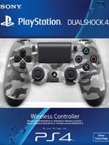 DS4Tool(DS4Tool)PS4手柄模拟工具v1.5.9