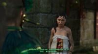 《古墓丽影暗影》隐秘之城收集攻略8.支线-调查苏玛的谋杀案