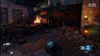 好尸【COD12】DLC3僵尸模式:浴血之城初次试玩
