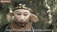 [大话西游]107 观音菩萨是叛徒