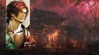 《灵魂能力6》全剧情流程1.01 主线(上)