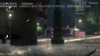 《恶灵附身2》全剧情流程视频攻略_第二期