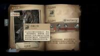 """【游侠网】《第五人格》最强监管者""""黄衣之主""""技能效果测试"""