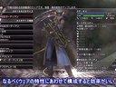 《雷霆归来 最终幻想13》11分钟介绍影像