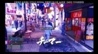 《如龙极2》超清中文剧情解说3.第二章