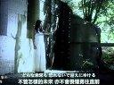 [111123]最终幻想13-2主题曲;約束の場所/ふくい舞