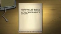 《中国式家长》忍者路线流程视频03.结局