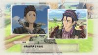 《戰場女武神4》中文劇情流程視頻合集01.序章