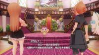PS4【最终幻想 世界】中文初体验解说第二期