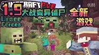 《Minecraft我的世界动画》反击僵尸入侵