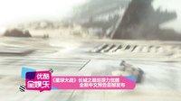 《星球大战:原力觉醒》长城之巅原力觉醒 暴风兵占领居庸关