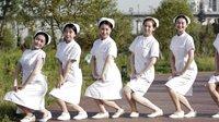 四川美女护士上演变装秀 撩裙炫大长腿