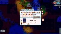 《星露谷物语》游戏流程实况视频解说10