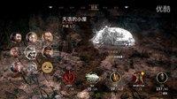 《孤岛惊魂:原始杀戮》主线详细流程 实况解说攻略 第十六期:收尾准备(上)