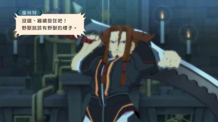 《薄暮传说:终极版》PC中文全剧情7.凋亡都市