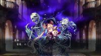 【游侠网】《影之诗》国服露娜视频