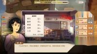 《中国式家长》二周目学霸的强势逆袭 第一期
