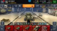 《坦克世界闪击战》M41 90介绍视频