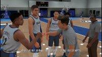 《NBA 2K18》第五期:生涯模式 球队训练, 吊打首发, 表妹我来啦