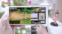 刘诗诗邀你一起畅玩《梦幻西游》互通版!