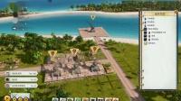 《海岛大亨6》究极攻略从零开始当岛主1.刁民的需求