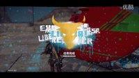 《正当防卫3》1080P 最高画质 中文剧情流程攻略解说视频 第三章:马里奥革命军空投