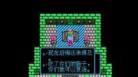 【游侠网】《勇者斗恶龙10》Switch版、PS4版游戏视频