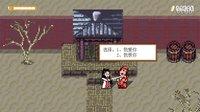 【像素神还原】《大话西游》(8-bit动画)