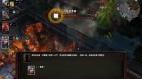 《神界:原罪2》战术难度21.洛斯和猩红王子的任务